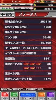 2014020501