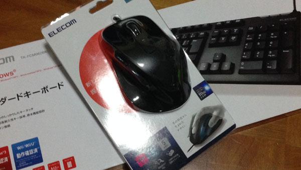 ELECOMのキーボードとマウス