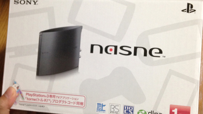 nasne 無線LAN中継機から有線接続でPS4に映像飛ばせた